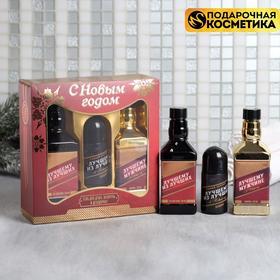 """Набор """"С Новым Годом"""", гель для душа, шампунь, дезодорант"""