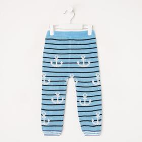Брюки детские А.1115, цвет голубой, рост 104 см (размер 34)