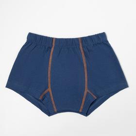 Трусы-боксеры для мальчика, цвет джинс, рост 110 см