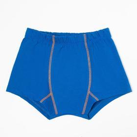 Трусы-боксеры для мальчика, цвет синий, рост 110 см