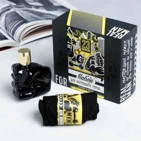 Набор: парфюм 100 мл и носки «Набор для настоящего героя. 23 февраля», 97 % лавсан, 3% спандексная нить