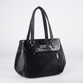 Сумка женская, 3 отдела на молниях, 3 наружных кармана, цвет чёрный