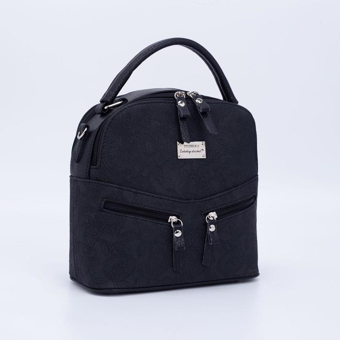 Сумка женская, 2 отдела на молниях, 3 наружных кармана, длинный ремень, цвет чёрный - фото 770874