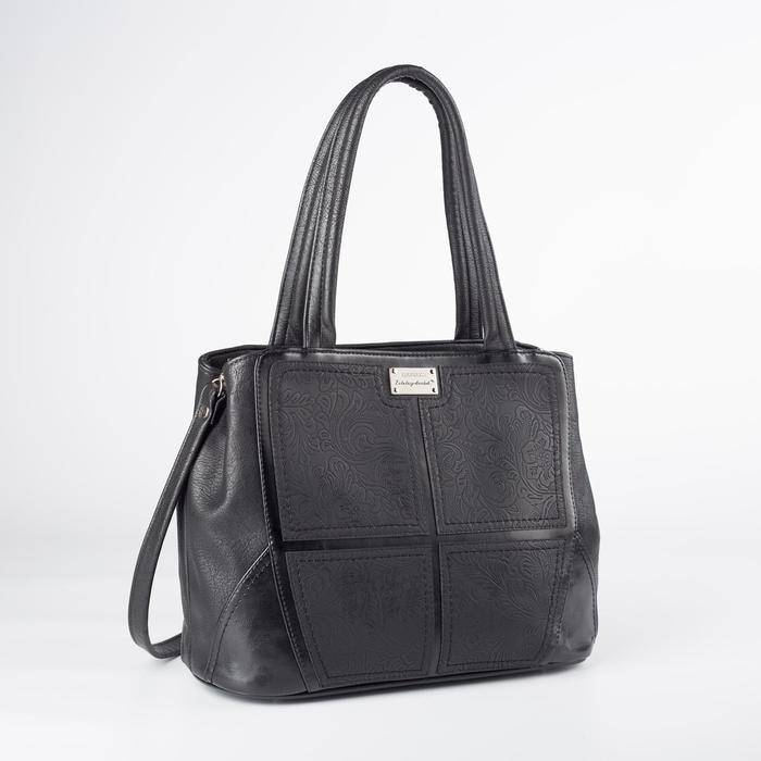 Сумка женская, 3 отдела на молнии, наружный карман, длинный ремень, цвет чёрный - фото 770918
