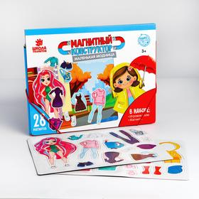 "Magnetic constructor "" Little fashionista"""