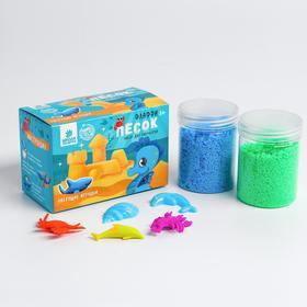Песок для лепки флаффи «Морской мир», 2 цвета 50 г