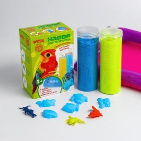 Песок для лепки флаффи «Животный мир», 2 цвета 100 г