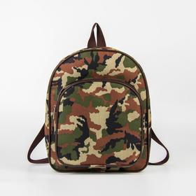 4807 P-210 / D Children's backpack, 24 * 12 * 30, section with a zipper, n / a pocket, camouflage
