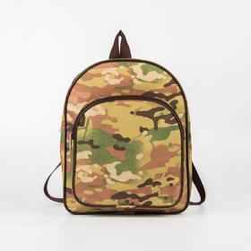 4807 P-210 / D Children's backpack, 24 * 12 * 30, section with a zipper, n / a pocket, light camouflage