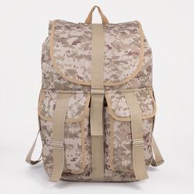 Рюкзак туристический, отдел на шнурке, 3 наружных кармана, цвет бежевый