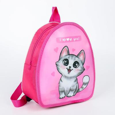"""Children's backpack 21*12*25 """" Cat"""""""