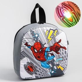Рюкзак детский, с мигающим элементом, отдел на молнии, «Человек-паук», MARVEL