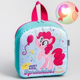 Рюкзак детский, с мигающим элементом, отдел на молнии, «Пони», HASBRO