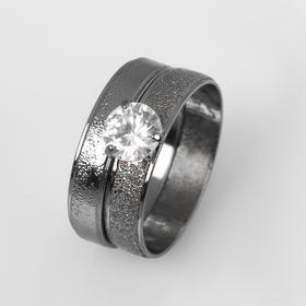 """Кольцо """"Кристаллик"""" крупные линии, цвет белый в сером металле, размер 17"""