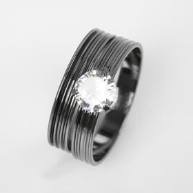 """Кольцо """"Кристаллик"""" линии, цвет белый в сером металле, размер 17"""