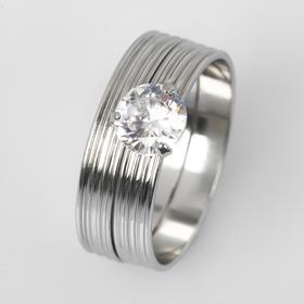 """Кольцо """"Кристаллик"""" линии, цвет белый в серебре, размер 17"""