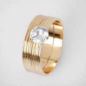 """Кольцо """"Кристаллик"""" линии, цвет белый в золоте, размер 17"""