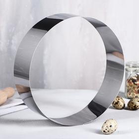 """Форма для выпечки и выкладки """"Круг"""", H-6,5, D-22 см (1 сорт)"""