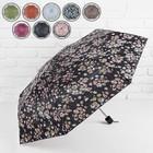 Зонт механический «Цветы», 3 сложения, R = 48 см, цвет МИКС