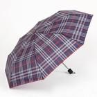 Зонт механический «Клетка», 3 сложения, R = 48 см, цвет МИКС