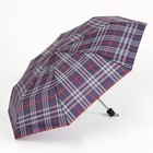 "Umbrella ""Cell"", 3 addition, 8 spokes, R = 48 cm, MIX color"