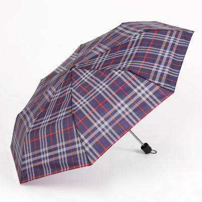 Зонт механический «Клетка», 3 сложения, 8 спиц, R = 48 см, цвет МИКС