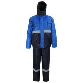 Костюм мужской для защиты от пониженных температур №255, оксфорд, цвет синий/василёк, размер 48/170-176