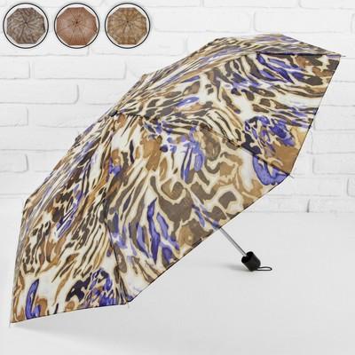 Зонт механический «Леопард», 3 сложения, 8 спиц, R = 48 см, цвет МИКС