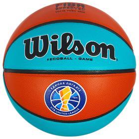 Мяч баскетбольный WILSON VTB SIBUR Gameball ECO, размер 7, композит, цвет коричневый/бирюзовый