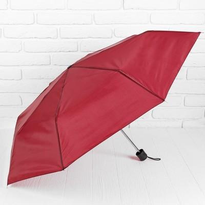 Зонт механический «Однотонный», 3 сложения, R = 48 см, цвет бордовый