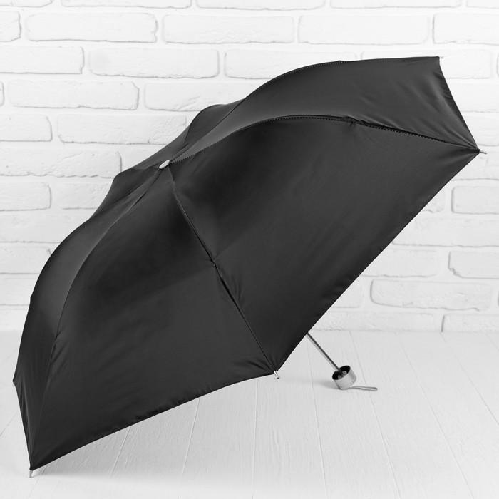 Зонт механический «Однотонный», 3 сложения, 7 спиц, R = 48 см, цвет чёрный