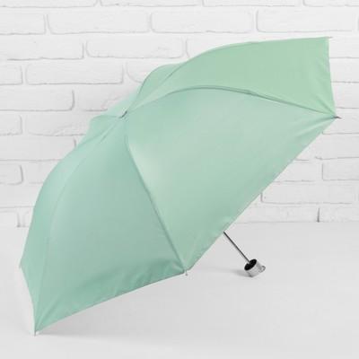 Зонт механический «Однотонный», 3 сложения, 7 спиц, R = 46 см, цвет салатовый