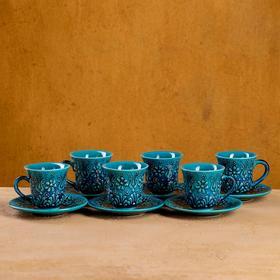 "12-piece coffee set ""Turquoise"""