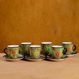"""Кофейный набор 12 предметов """"Рельеф зеленый"""" 100мл"""