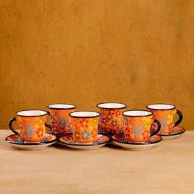"""Кофейный набор 12 предметов """"Рельеф оранжевый"""" 100мл"""