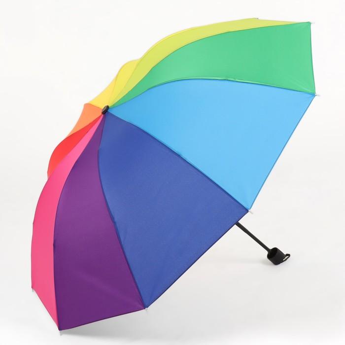 Зонт механический «Радуга», ветроустойчивый, прорезиненная ручка, 4 сложения, 10 спиц, R = 50 см, разноцветный