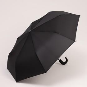 "Automatic umbrella ""Plain"", 3 addition, 8 spokes, R = 50 cm, color black"
