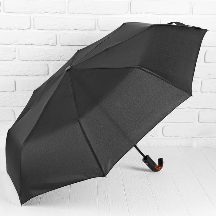"""Зонт автоматический """"Однотонный"""", R=50см, цвет чёрный"""
