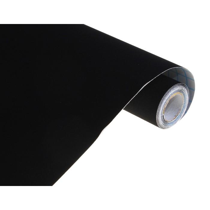 Пленка самоклеящаяся, бархатная, чёрная, 0.45 х 3 м, 18 мкр