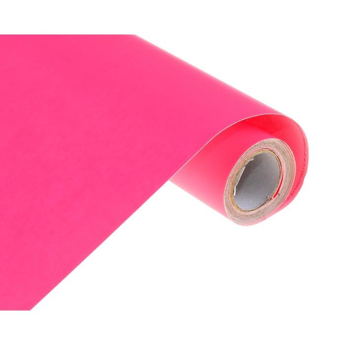 Пленка самоклеящаяся, розовая, 0,45 х 3 м, 8 мкр