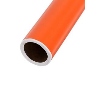 Пленка самоклеящаяся, оранжевая, 0.45 м х 3 м, 8 мкр