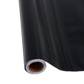 Пленка самоклеящаяся, чёрная, 0.45 х 3 м, 8 мкр