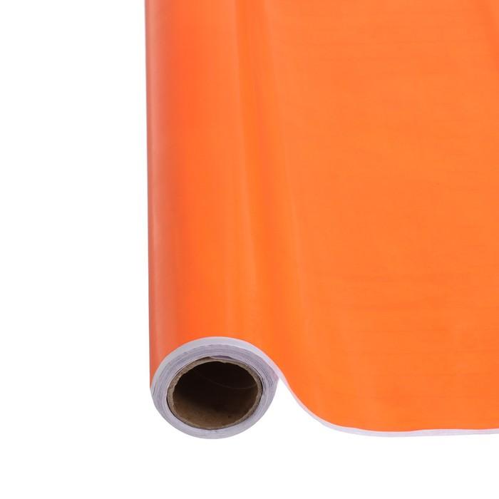Пленка самоклеящаяся ярко-оранжевая 0,45м х3м 8мкр