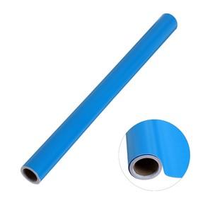 Пленка самоклеящаяся, голубой, 0.45 м х 3 м, 8 мкр