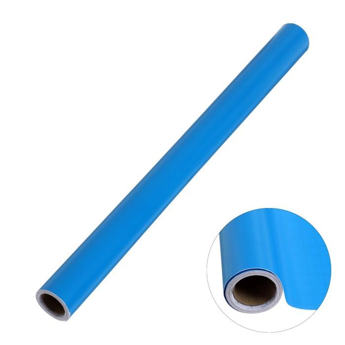 Пленка самоклеящаяся синяя 0,45м х3м 8мкр