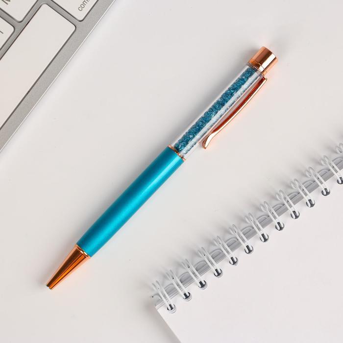 """Ручка с шейкером """"Тропики внутри тебя"""", металл *"""