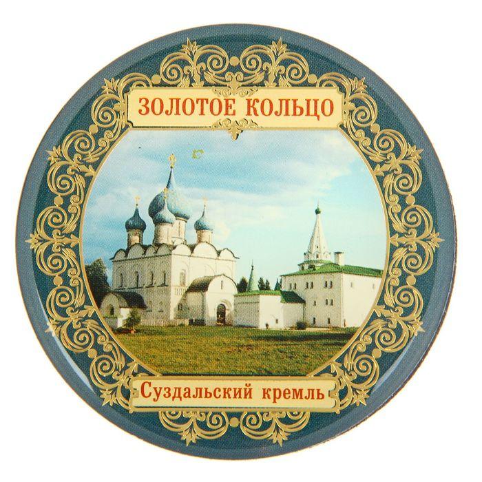 Магнит «Золотое кольцо. Суздальский кремль»