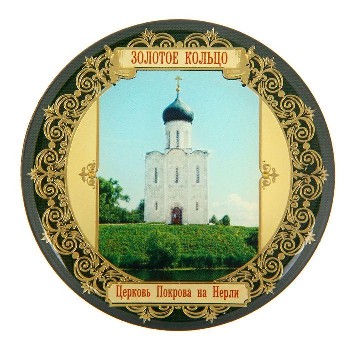 Магнит «Золотое кольцо. Церковь Покрова на Нерли»