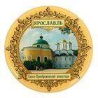 """Магнит """"Ярославль. Спасо-Преображенский монастырь"""""""