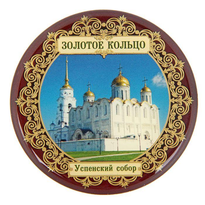 Магнит «Золотое кольцо. Успенский собор»